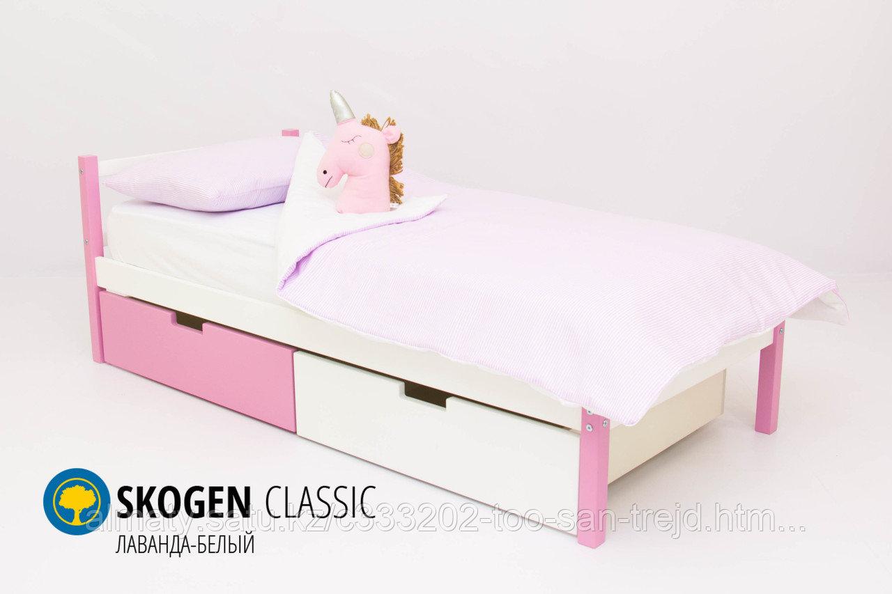 Детская кровать Бельмарко «Skogen classic лаванда-белый»