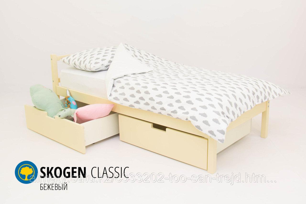 Детская кровать Бельмарко «Skogen classic бежевый»