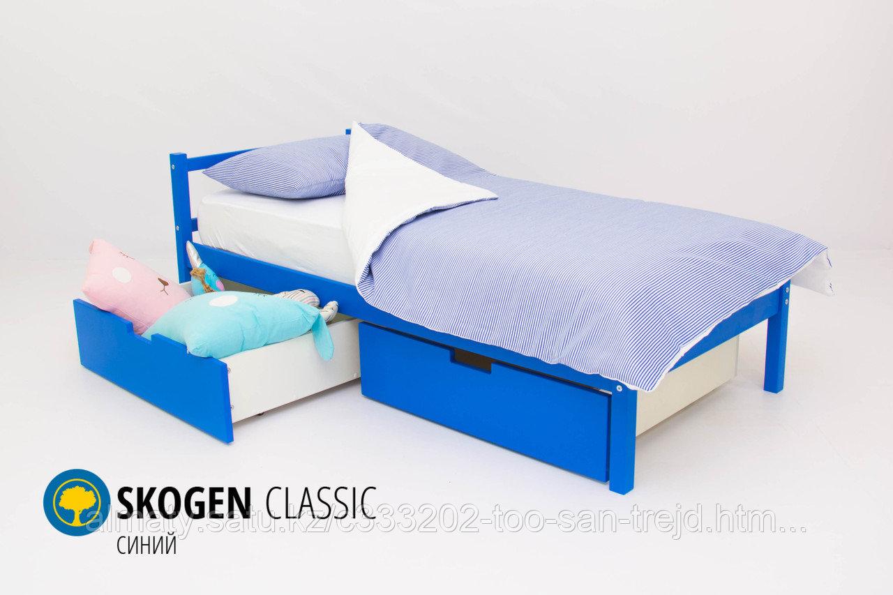 Деревянная кровать Бельмарко ''Skogen classic синий''