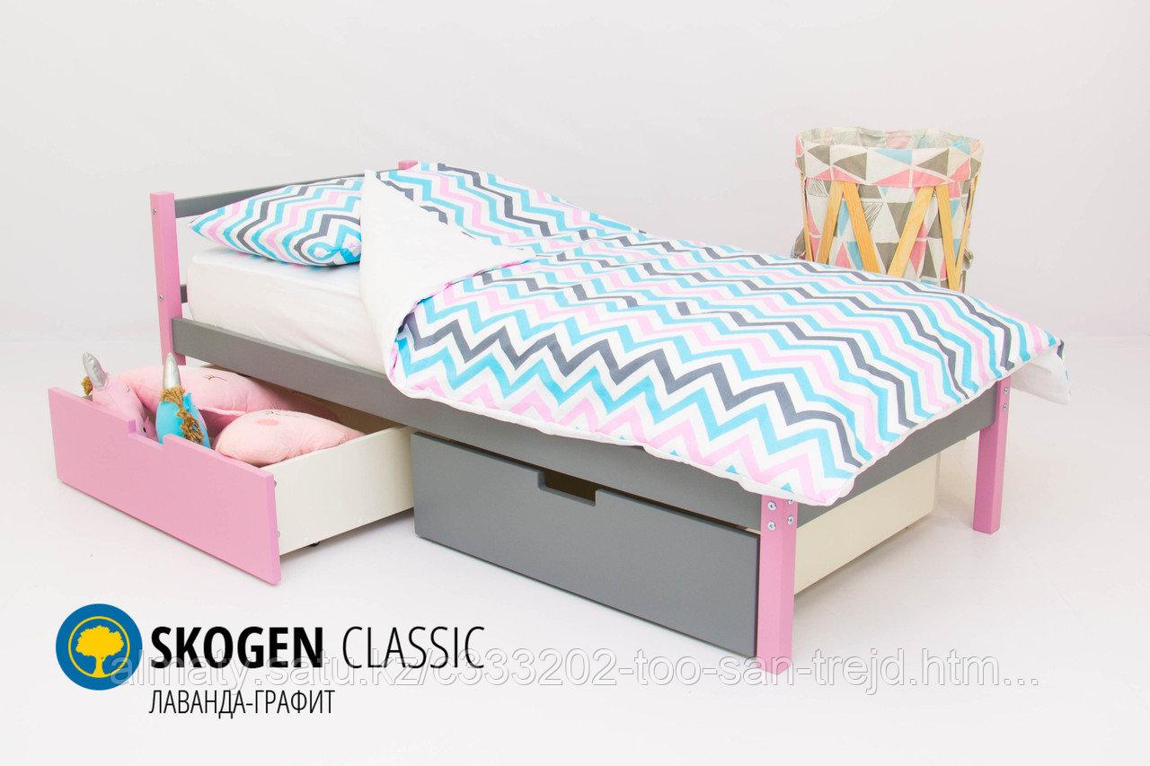 Детская кровать Бельмарко «Skogen classic Лаванда-Графит»