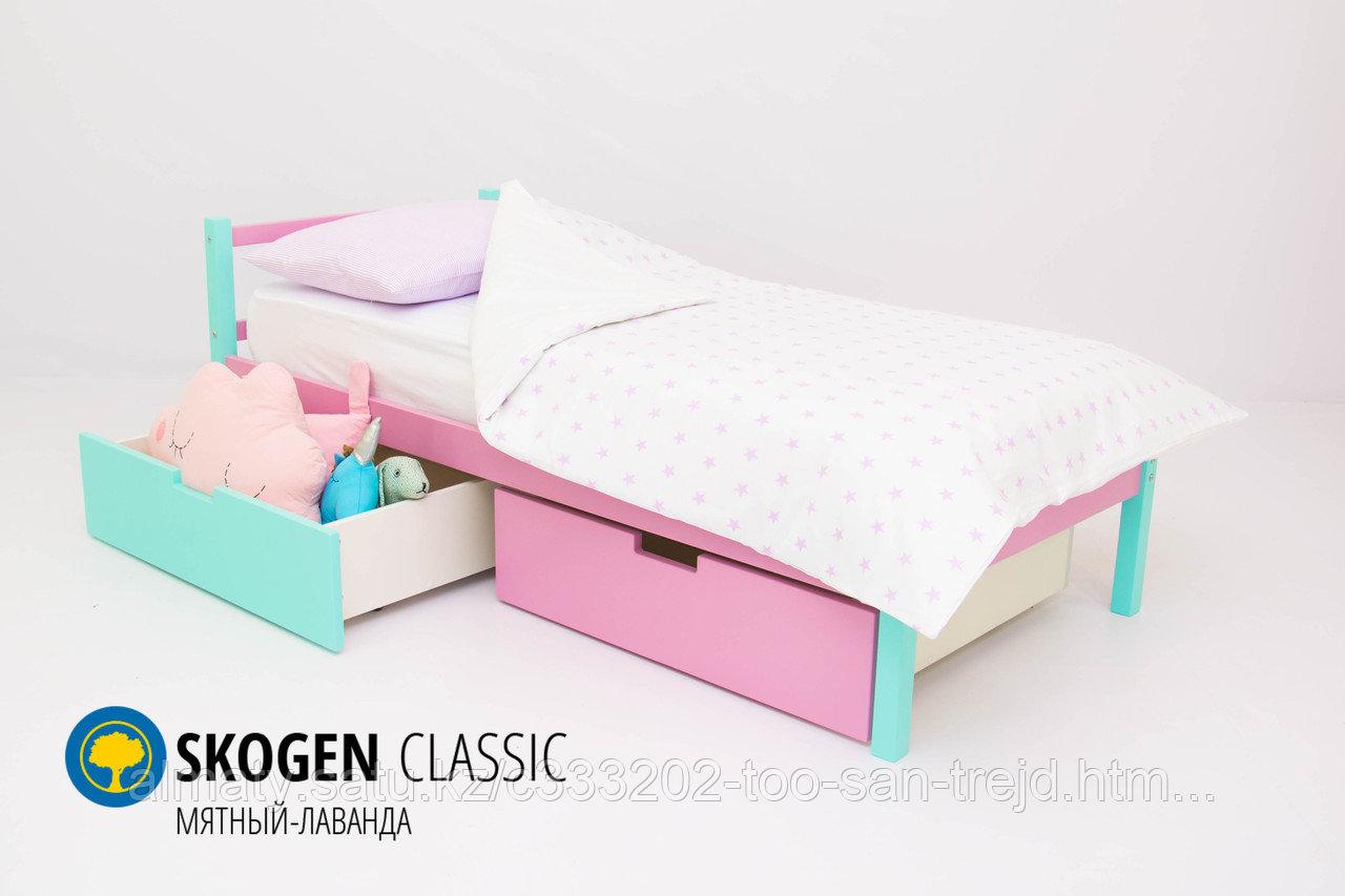 Детская кровать Бельмарко «Skogen classic Мятный-Лаванда»