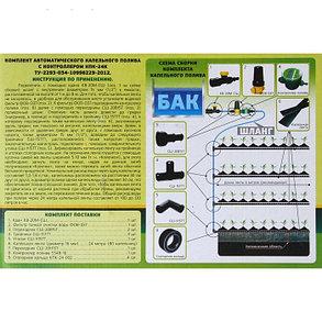 Комплект для капельного полива, КПК-24К (капельная лента 24 м, кран, фильтр, фитинги, контроллер), фото 2