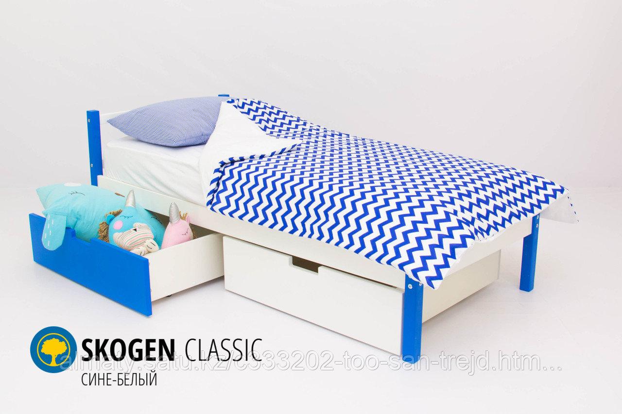 Детская кровать Бельмарко «Skogen classic Сине-Белый»