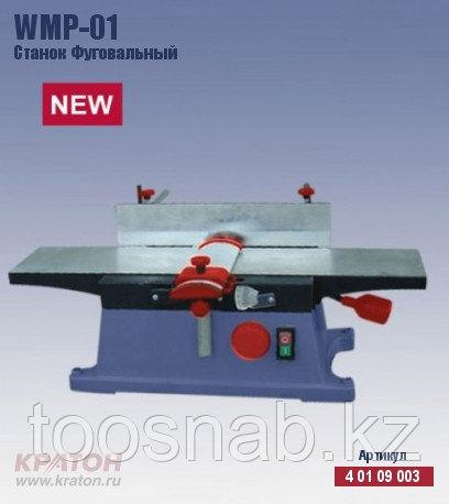 WMP-01 Станок фуговальный Кратон