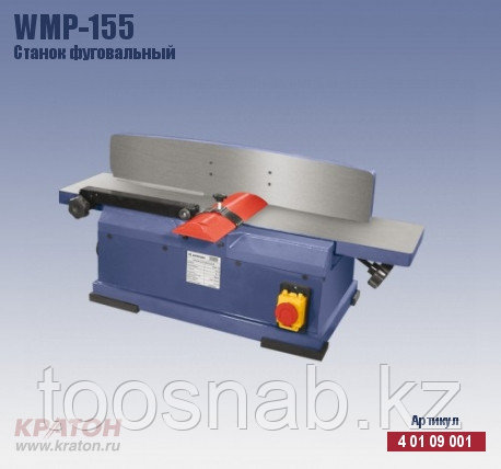 WMP-155 Станок фуговальный Кратон