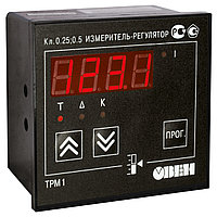 ТРМ 1 - Измеритель-регулятор одноканальный (К, С, СЗ, И, У, Т)