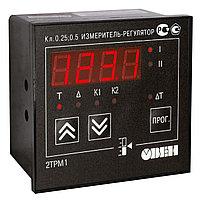 2ТРМ1 - Измеритель-регулятор двухканальный (К, С, Т, И, У)