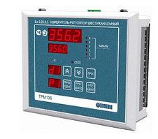 ТРМ136 - Универсальный измеритель-регулятор шестиканальный RS485 (Т, К, Р)