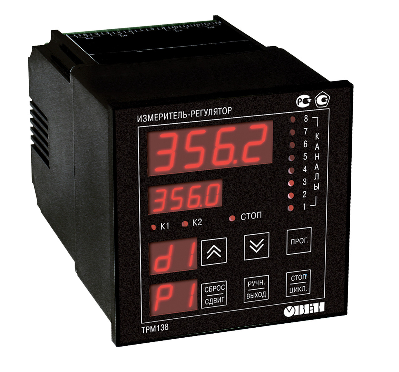 ТРМ138 - Универсальный измеритель-регулятор восьмиканальный RS485 (Р, К, С, Т, И)