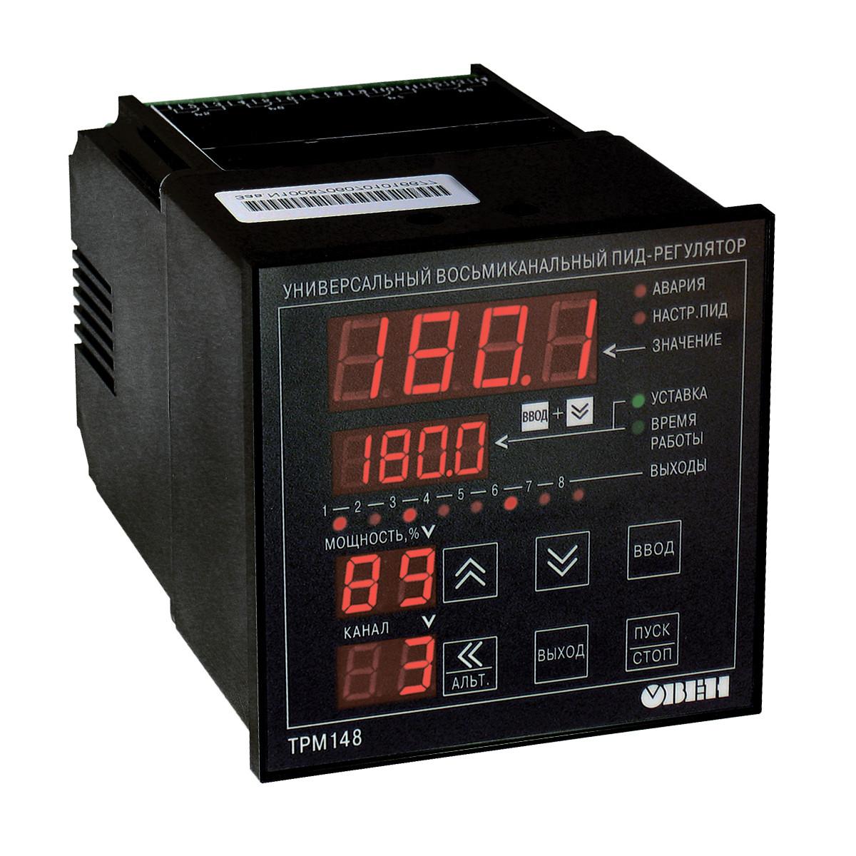 ТРМ148 - Универсальный измеритель-ПИД-регулятор восьмиканальный RS485 (Р, К, С, Т, И)
