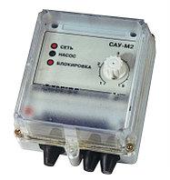 САУ-М2 - Прибор для управления погружным насосом