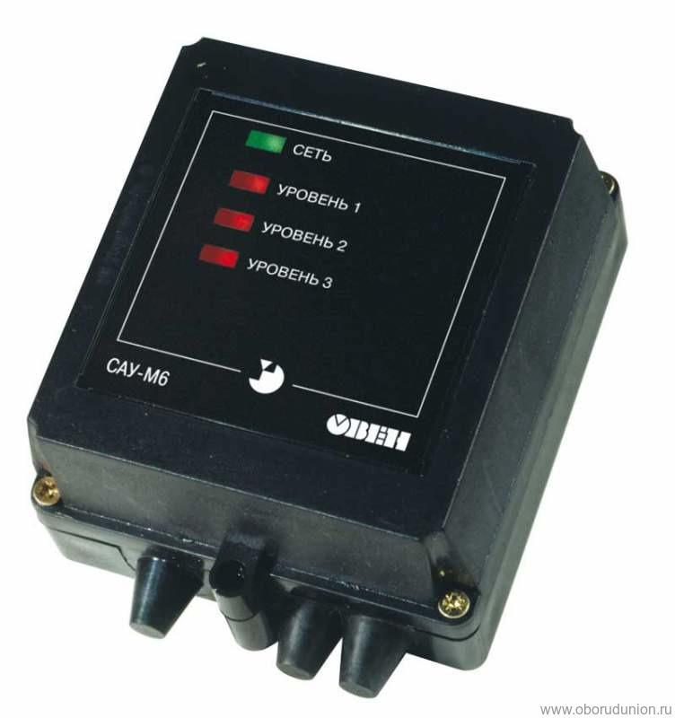САУ-М6 - Сигнализатор уровня жидкости трехканальный