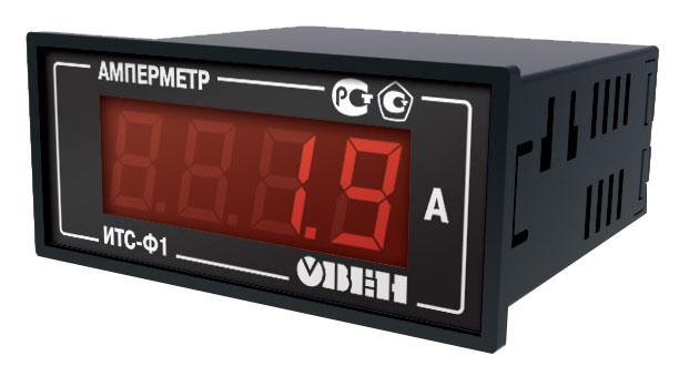 ИТС-Ф1 - Амперметр переменного тока (для токов 0,02А...5А)