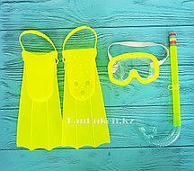 Набор для плавания (ласты, очки и дыхательная трубка) желтый