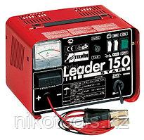Пуско-зарядное  устройство Leader 150 Start Telwin