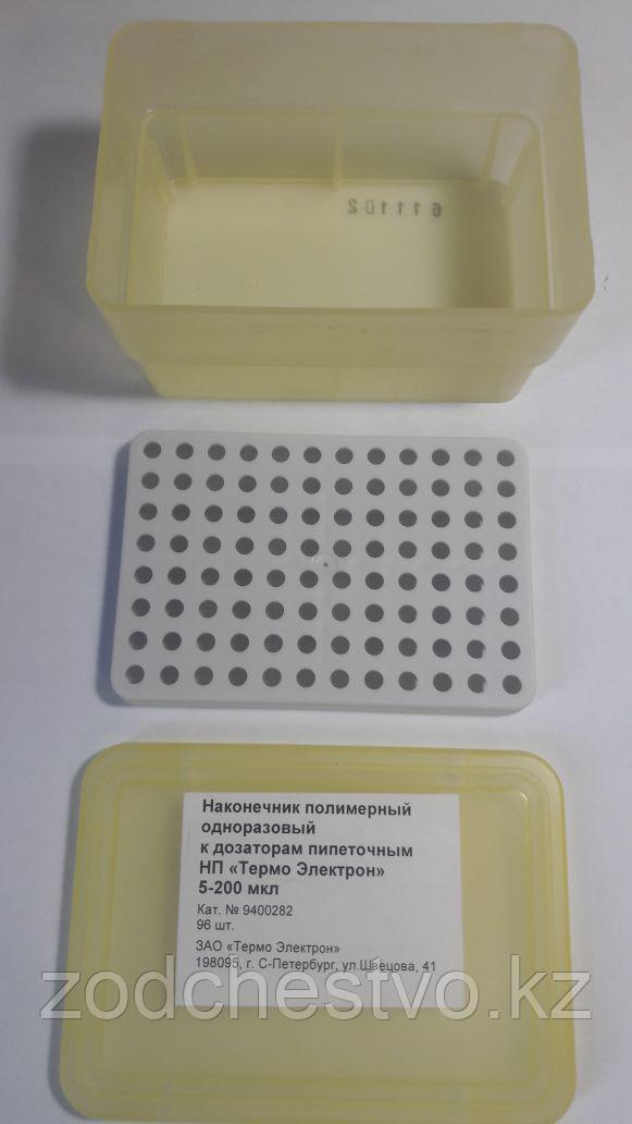 Штатив в пластиковом коробе для наконечников одно- и многоканальных пипет дозаторов