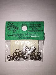 Кольцо соеденительное 4/0.3 мм (50 шт.)