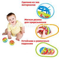 Погремушка для детей (прорезыватель) в виде шара