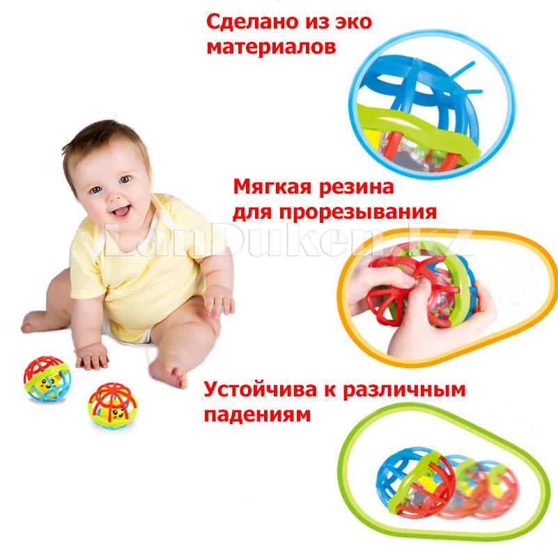 Погремушка для детей (прорезыватель) в виде шара - фото 1