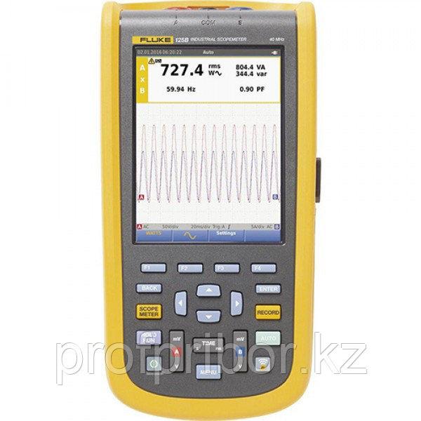 Fluke 125B промышленные портативные осциллографы ScopeMeter