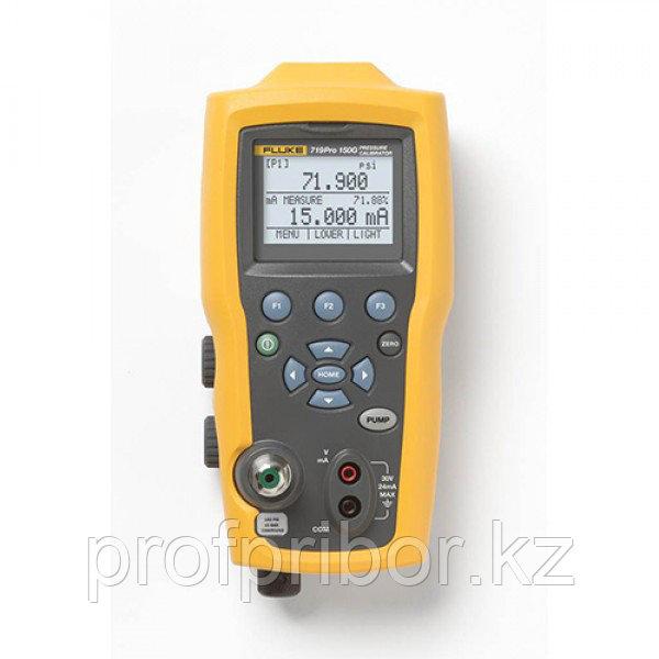 Fluke 719Pro-30G электрический калибратор давления
