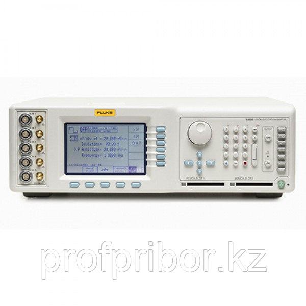 Fluke 9500B калибратор осциллографов