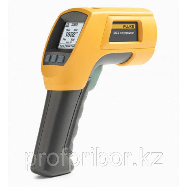 Fluke 572-2 высокотемпературный инфракрасный термометр