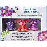 Интерактивная игрушка Xeno, фото 1