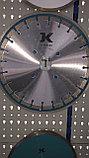Китайский сегментный алмазный диск ф 350 х 50мм, фото 3