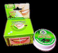 Зубная отбеливающая паста с Бамбуком и Гвоздикой