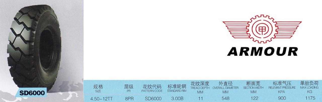 4,50-12 8PR SD6000 ARMOUR
