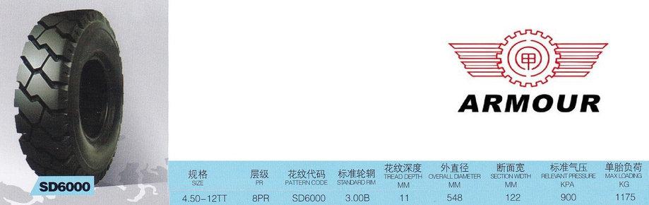 4,50-12 8PR SD6000 ARMOUR, фото 2