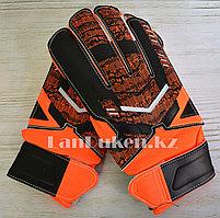 Перчатки вратарские футбольные GF00357 Оранжевый с узором