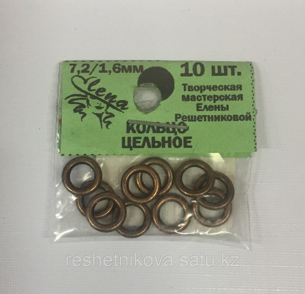 Кольцо литое  7,2/1,6 мм (10 шт.)