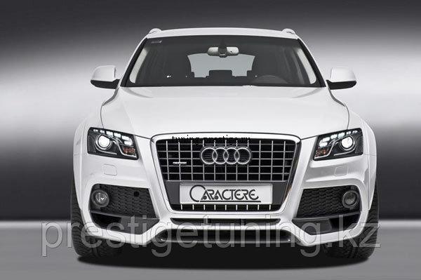 Обвес Caractere на Audi Q5