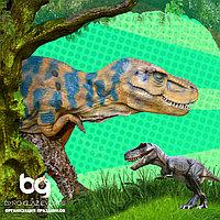 Детское шоу Динозавр