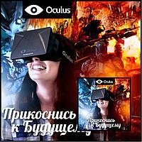 Атракцион Очки виртуальной реальности