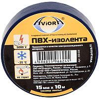 Изолента Aviora 15мм*10м, 130мкм, синяя