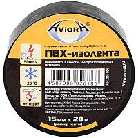 Изолента Aviora 15мм*20м, 130мкм, черная