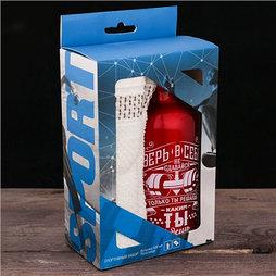 """Набор """"Верь в себя"""", бутылка для воды (500 мл), полотенце (30 х 30 см)"""