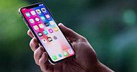 Новая функция в iOS защитит iPhone от взлома правоохранителями