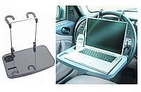 Автомобильный универсальный столик Multi Tray, фото 3