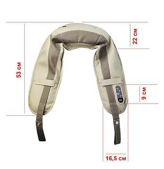 Ударный массажер для спины и шеи Hada