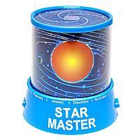 Ночник-проектор звездного неба «Планеты Галактики», фото 3