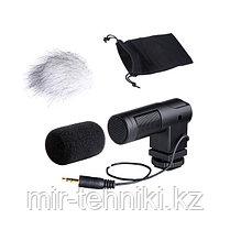 Микрофон Boya V01
