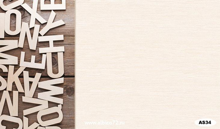 Стол-тумба AS 34 м 120*69 бел, фото 2