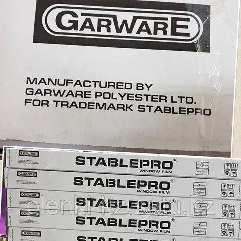 STABLEPRO QDP CARBON 35