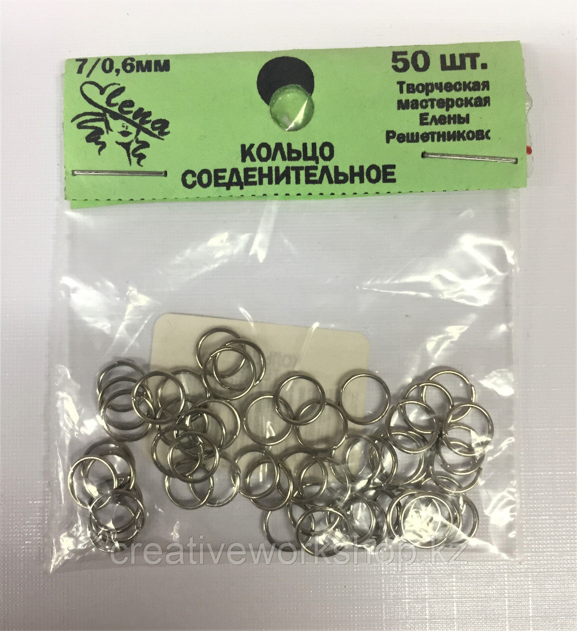 Кольцо соеденительное  7/0,6 мм (50 шт.)