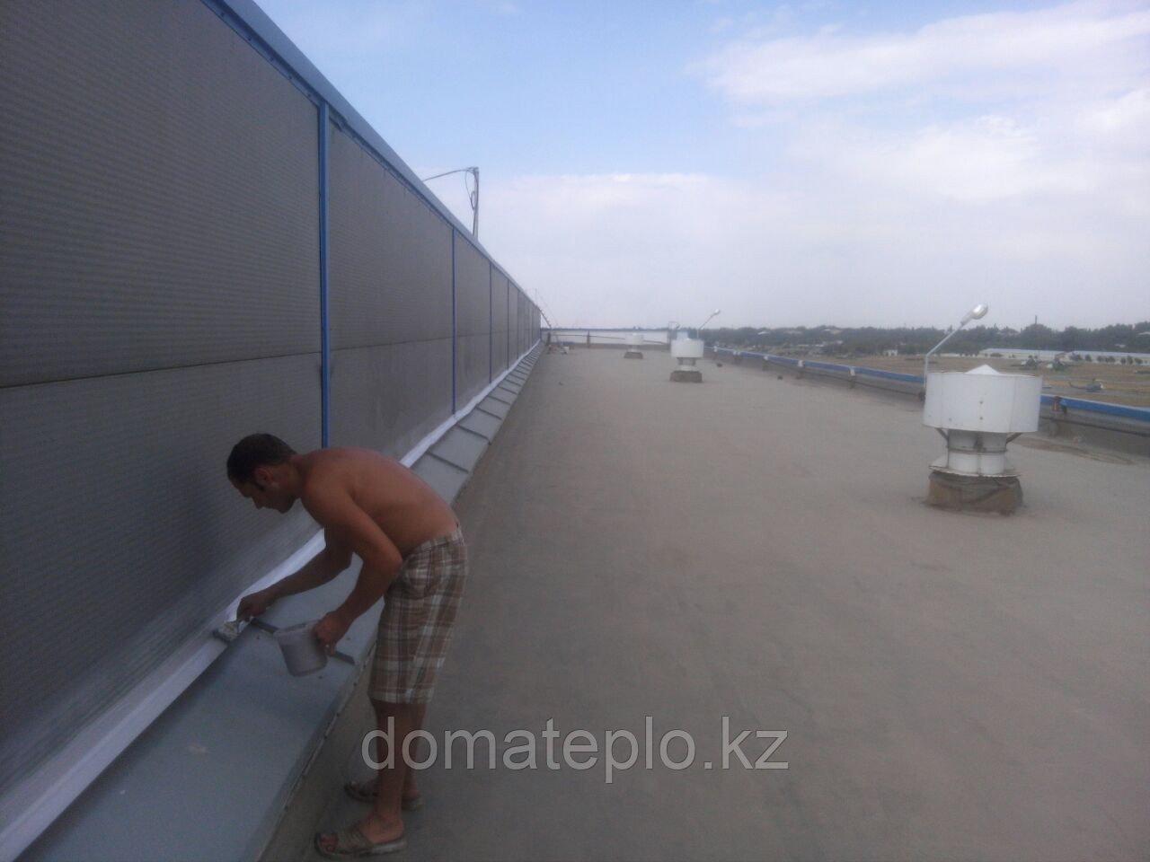 Гидроизоляция крыши Алматы, звоните - мы Вам поможем