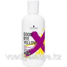 Schwarzkopf Professional GOODBYE YELLOW Бессульфатный нетрализующий желтизну шампунь, 1000 мл